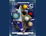 «توران دخت» با همکاری ایران و هلند روی صحنه میرود