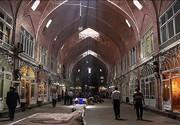 مشارکت پر رنگ کسبه بازار تبریز در مرمت و بازسازی بزرگترین بازار مسقف جهان