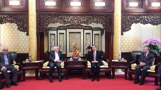 ظريف: إيران تقيم أكثر العلاقات إلاستراتيجية اهمية مع الصين