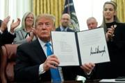 ترامپ فرمان جدید امضا کرد