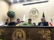 کانون وکلای دادگستری آذربایجانغربی خدمات مشاورهای رایگان ارائه میدهد