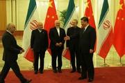 چین با سیاست آمریکا برای بیثباتی در ایران مقابله میکند