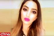 قتل فجیع زن ایرانی در خاک آلمان/ مرد عراقی کیست؟