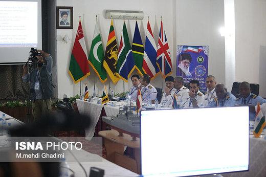 """عقد مؤتمر لجنة الأمن البحري لـ""""IONS """""""