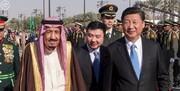 احتمال میانجیگری چین بین ایران و عربستان چقدر است؟