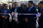 افتتاح فاز نخست مجتمع پرورش ماهی چم گز پلدختر با حضور وزیر جهادکشاورزی