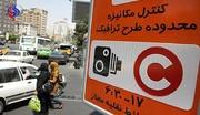 جزییاتی از تخفیف ۵۰ درصدی طرح ترافیک به ساکنان محدوده