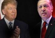 ترامپ و اردوغان درباره سوریه رایزنی کردند