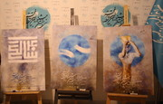 نامزدهای «دیگر گونههای» تئاتر فجر معرفی شدند