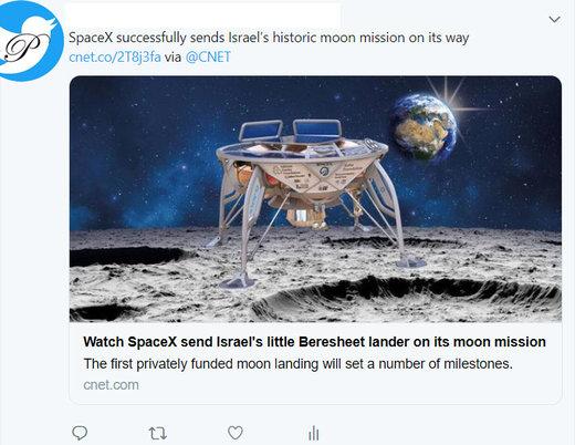 پرتاب موفقیتآمیز «ماه نشین» بِرِیشیت توسط اسپیس ایکس