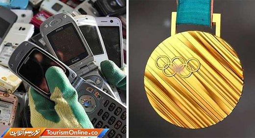 ژاپن زباله های الکترونیکی را به مدال المپیک تبدیل می کند