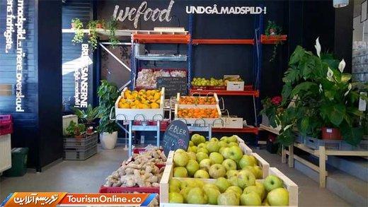 در دانمارک مغازه ای باز شده که محصولاتی را که به نظر دورریختنی می آیند با قیمت بسیار مناسب می فروشد
