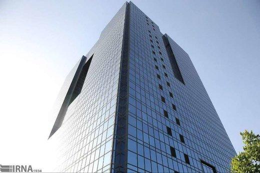 استقبال بانک مرکزی ازتصمیم گروه ویژه اقدام مالی