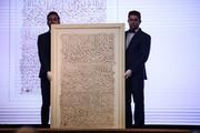 رکورد گرانترین اثر هنری فروخته شده در ایران شکسته شد