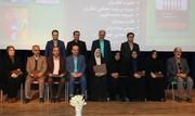 برگزاری اولین همایش آموزگاران مولف استان مازندران