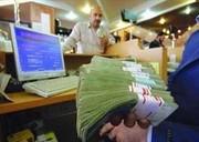 حجم سپرده مردم در بانکها این قدر است؛۱۷۱۹ هزار میلیارد تومان
