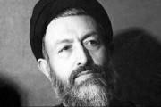 چه کسانی میخواهند شهید بهشتی را مصادره کنند؟