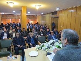 جشن ۴۰ سالگی انقلاب و تقدیر از کارمندان نمونه سازمان صنعت، معدن و تجارت استان برگزار شد
