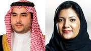 تغییرات مهم سلطنتی در غیاب ملک سلمان