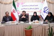 استاندار مازندران: آموزش در حوزههای تخصصی برای بانوان برگزار شود