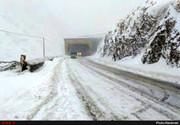 هوای آذربایجان شرقی از سهشنبه برفی میشود