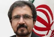 وزارت خارجه درباره بازداشت تبعه فرانسه در ایران توضیح داد