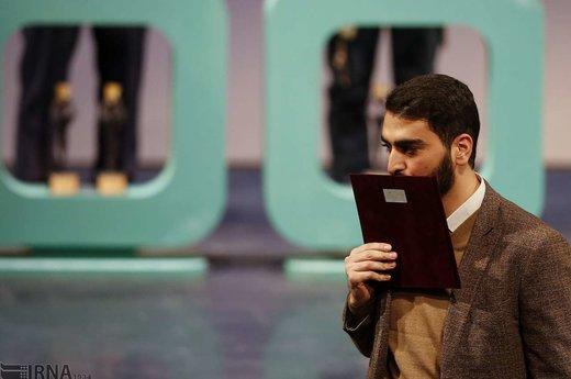 اختتامیه جشنواره بینالمللی تئاتر فجر