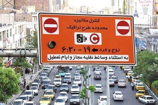 جزئیاتی از دستورالعمل طرح ترافیک خبرنگاران
