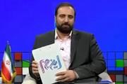 فیلم | گاف مجری شبکه ۴ و جواب جالب مهمان برنامه!