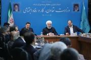 فیلم | روحانی: وزیر جوان از شکایت قوه قضائیه نمیترسد | نیروهای مسلح اقتصاد را رها کنند