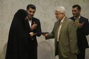 همایش پاسداشت مقام مادر و روز زن جهت تقدیر از بانوان شاغل در شهرداری رشت برگزار شد