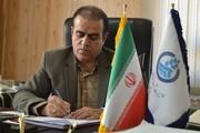 عملیات آبرسانی به ۱۱ روستای آبفار خرمآباد آغاز شد