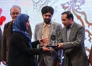 آخرین جوایز جشنواره فیلم فجر اهدا شد