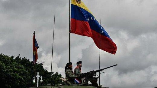 برزیل: نمیگذاریم آمریکا به ونزوئلا حمله کند
