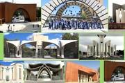 ۲۰ دانشگاه برتر کشور براساس شاخص تحصیلات تکمیلی/ جدول