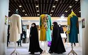 نگاه ویژه به هنر صنعت مد و لباس در نمایشگاه مدکس اصفهان