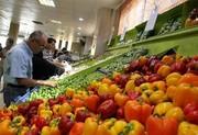 قیمت میوه و سبزی در میدان مرکزی ترهبار