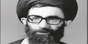دستنوشته آیتالله خامنهای در تجلیل از بانوی مبارز مشهدی در سال ۱۳۵۶