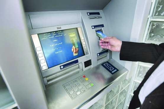 عابر بانک + خودپرداز