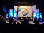 سی و چهارمین جشنواره موسیقی فجر در همدان به کار خود پایان داد