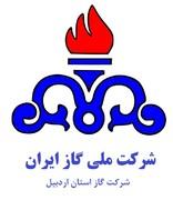 برگزاری جلسه اختتامیه ارزیابی تعالی سازمانی شرکت گاز استان اردبیل