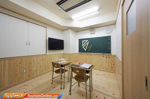 هتلی با اتاق های مختلف از جمله به شکل کلاس درس!