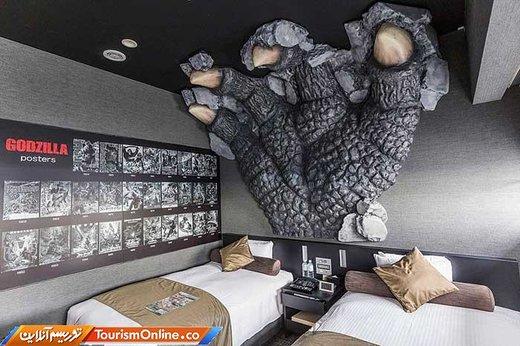 هتل گودزیلا: شبی 260 دلار