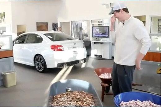 فیلم | با سه فرغون سکه میتوانید ماشین بخرید!