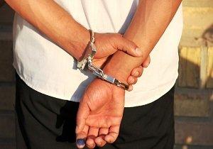 مواد مخدر,اختلافات خانوادگی
