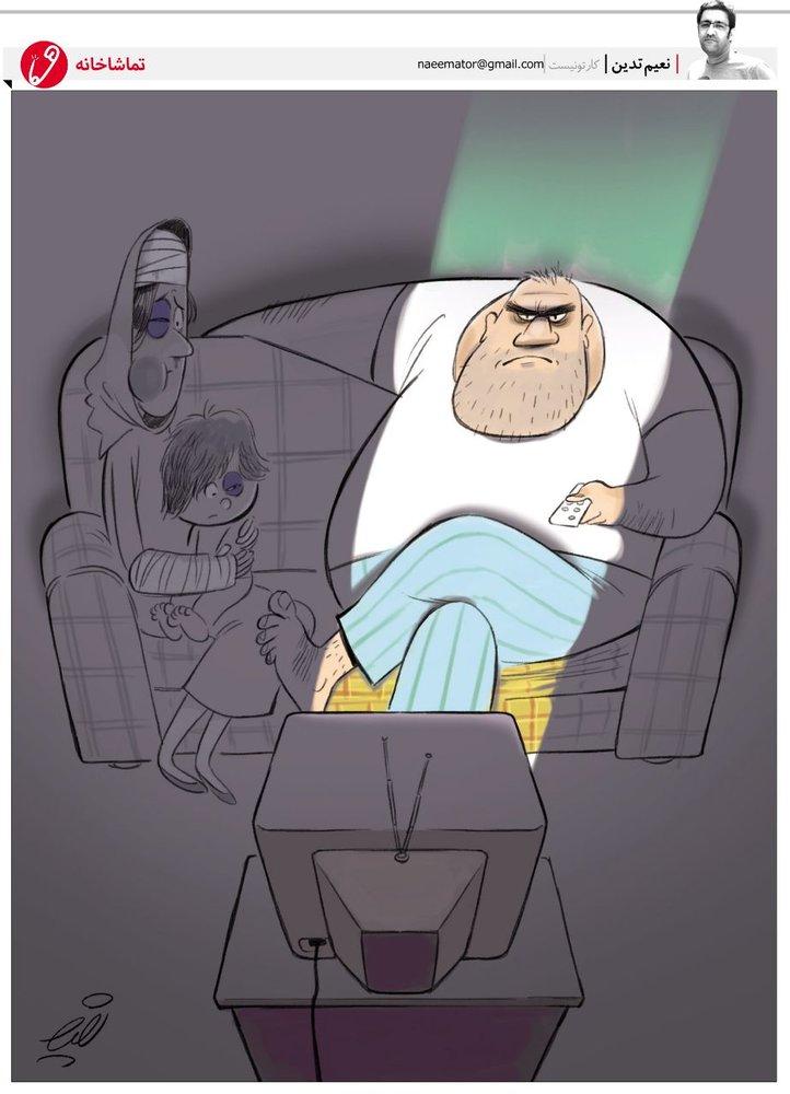 خانواده ایده آل از نگاه تلویزیون!