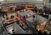 نمایشگاه بهاره در استان مرکزی برپا نمیشود