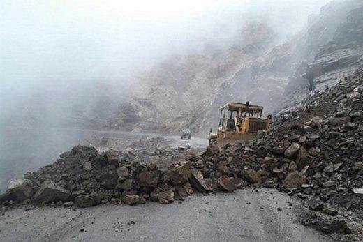 اخطار سازمان هواشناسی/ خودداری از تردد غیرضروری در جادههای کوهستانی