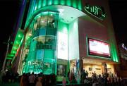 آتش بنزین، چقدر بلیت سینماها را سوزاند؟