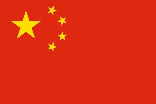 چین درباره حضور نظامی در افغانستان توضیح داد